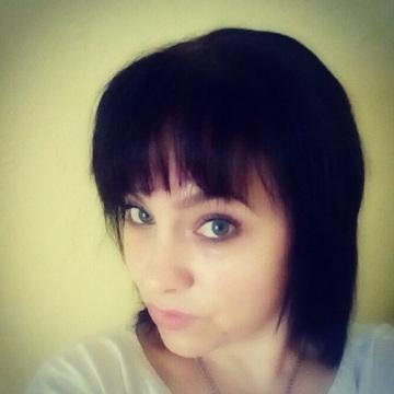 Alenka, 32, Almaty (Alma-Ata), Kazakhstan