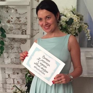 Анастасия Соломина, 34, Saint Petersburg, Russia