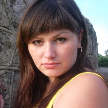 Anna, 29, Aleksandriya, Ukraine