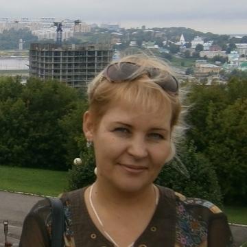 Жанна, 41, Yoshkar-Ola, Russian Federation