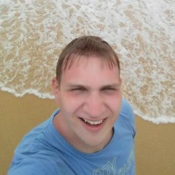 Иван, 27, Chita, Russia
