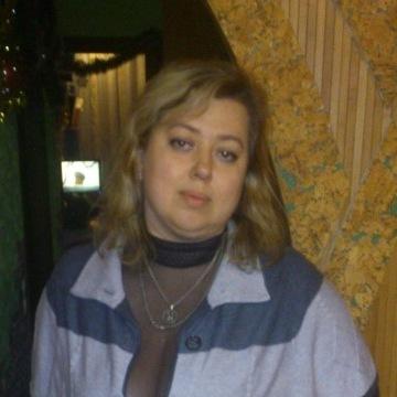 Таня, 43, Dnipro, Ukraine