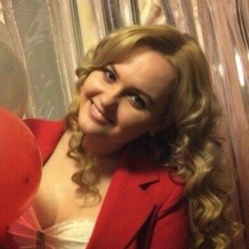 Илона, 22, Poltava, Ukraine