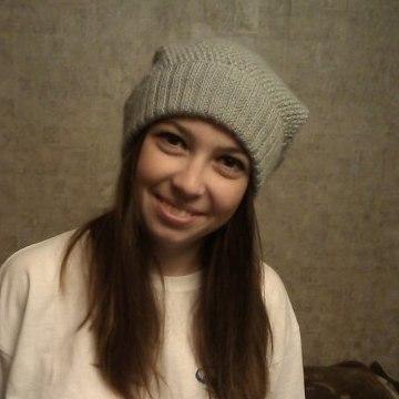 Наталья, 23, Nizhnii Novgorod, Russia