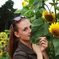 Tali, 24, Minsk, Belarus