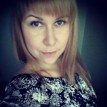 KatiFeliz, 26, Serpuhov, Russia