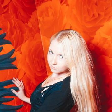 Ирина, 28, Simferopol, Russia