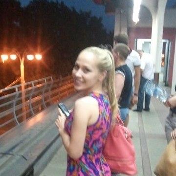 Анна, 28, Krasnodar, Russia