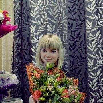 Anastasia, 19, Belgorod, Russia