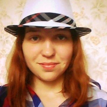 Анна, 22, Nikolaev, Ukraine