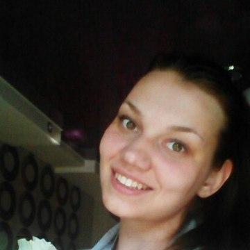 Nastya Vladyko, 21, Minsk, Belarus
