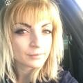 Екатерина Орлова, 24, Sevastopol, Russia