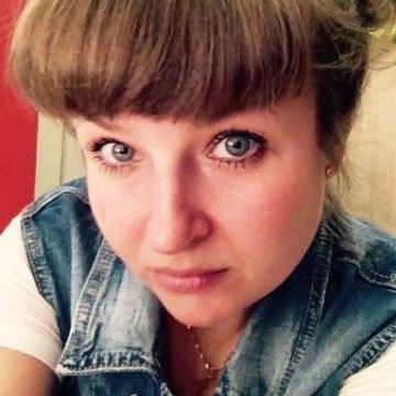 Анна, 31, Novomoskovsk, Russia
