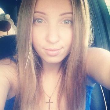 Алена, 28, Taganrog, Russia