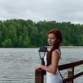 Катерина, 21, Moscow, Russia