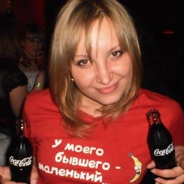 Olga, 35, Saratov, Russia