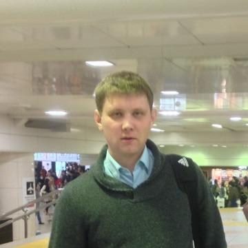 Konstantin, 32, Petropavlovsk-Kamchatskii, Russia