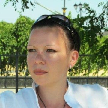 Елена, 28, Pavlograd, Ukraine