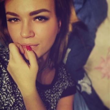 Marie, 25, Khabarovsk, Russia