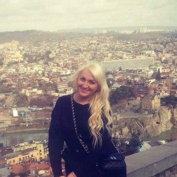 lena, 32, Kiev, Ukraine