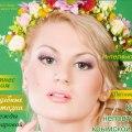 LadySlavia, 26, Sevastopol, Russia
