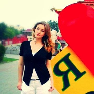 Ekaterina Andreycheva, ,