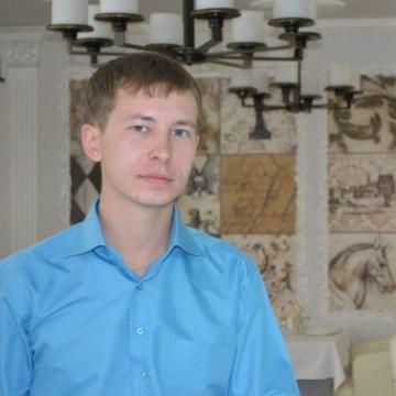 Алекс, 27, Chita, Russia