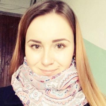 Дарина, 25, Novosibirsk, Russia