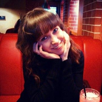 Екатерина, 28, Magnitogorsk, Russia