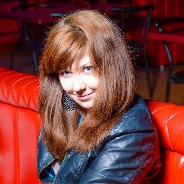 Al'bina Larina, 25, Donetsk, Ukraine