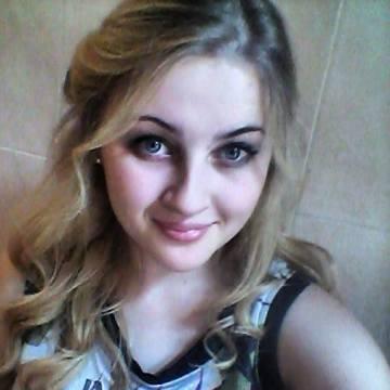 Vikka, 24, Gorohov, Ukraine