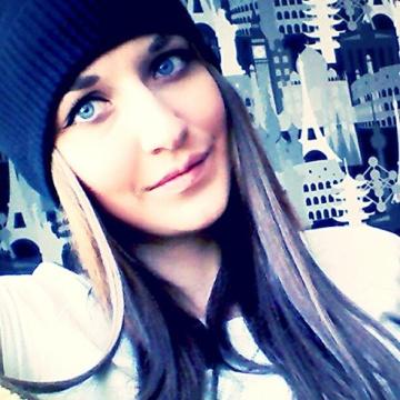 Irina, 24, Lida, Belarus