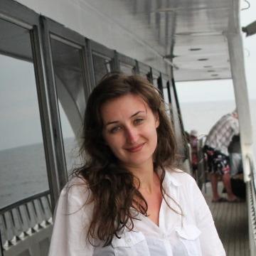 Ксения , 26, Rostov-na-Donu, Russia