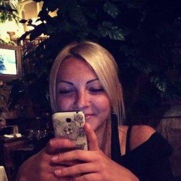 Елена, 25, Vladivostok, Russia