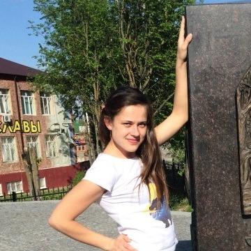 Катерина, 28, Moscow, Russia