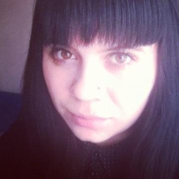 svetlana, 23, Dalnegorsk, Russia