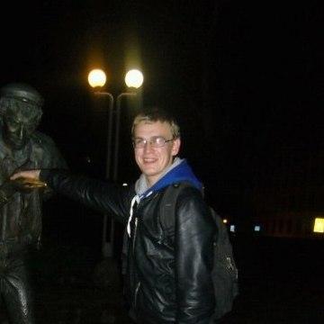 Lis, 23, Pinsk, Belarus