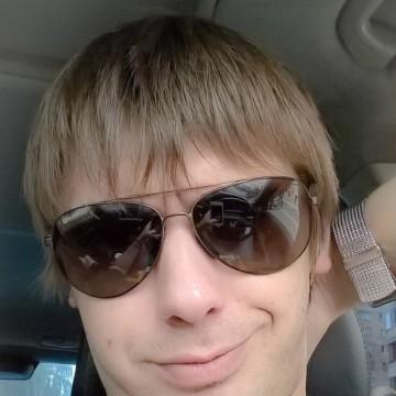 Алексей Загибенин, 35, Nizhnii Novgorod, Russia