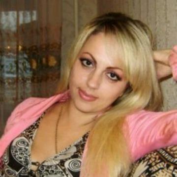 Ирина, 29, Astana, Kazakhstan