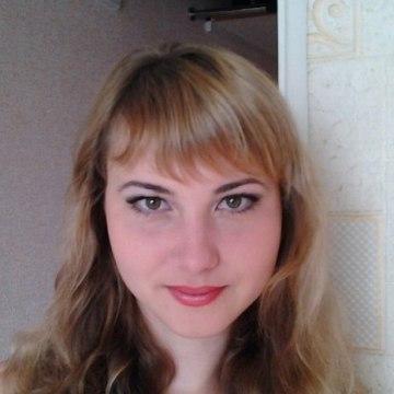 Юлия, 25, Bendery, Moldova