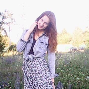 Софья, 21, Chelyabinsk, Russia
