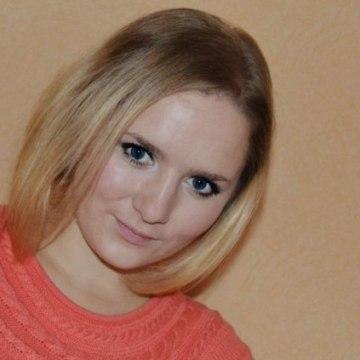Ксения, 25, Smolensk, Russia