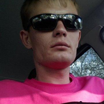 сергей, 29, Pavlodar, Kazakhstan