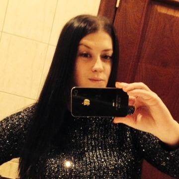 Катерина, 25, Ramenskoe, Russia