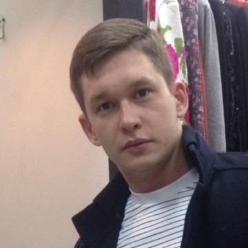 Dmitriy, 28, Moscow, Russian Federation