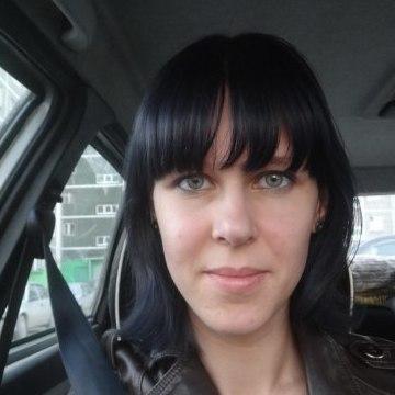 Polina Evseeva, 30, Ekaterinburg, Russia