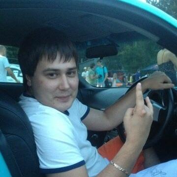 Александр, 25, Ekaterinburg, Russia