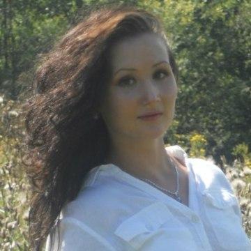 Евгения, 24, Chelyabinsk, Russia
