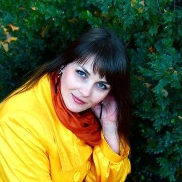 Anastasia, 29, Dubossary, Moldova