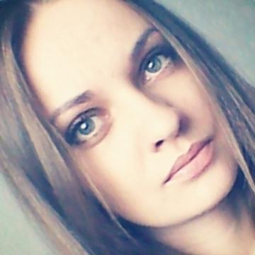 Татьяна, 27, Chelyabinsk, Russia